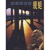 http://ec4.images-amazon.com/images/I/51-OzH4xxvL._AA200_.jpg