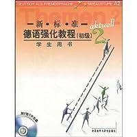 http://ec4.images-amazon.com/images/I/51-P0b8oa0L._AA200_.jpg