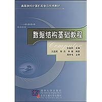 http://ec4.images-amazon.com/images/I/51-P6v0MrKL._AA200_.jpg