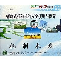 http://ec4.images-amazon.com/images/I/51-PWs3XezL._AA200_.jpg