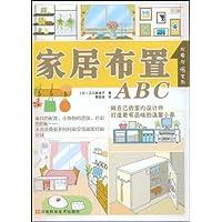 http://ec4.images-amazon.com/images/I/51-Ph8njLfL._AA200_.jpg