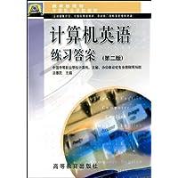 http://ec4.images-amazon.com/images/I/51-PtE3gjKL._AA200_.jpg