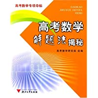 http://ec4.images-amazon.com/images/I/51-Px0KjaXL._AA200_.jpg