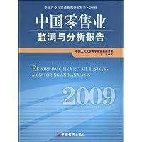 http://ec4.images-amazon.com/images/I/51-QdQklY8L._AA200_.jpg