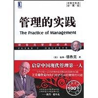 http://ec4.images-amazon.com/images/I/51-R0ZDBB8L._AA200_.jpg