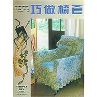 http://ec4.images-amazon.com/images/I/51-RA2fSEiL._AA200_.jpg