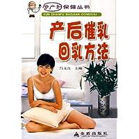 http://ec4.images-amazon.com/images/I/51-RIjj8FSL._AA200_.jpg