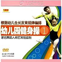 http://ec4.images-amazon.com/images/I/51-RMYH%2Bp9L._AA200_.jpg