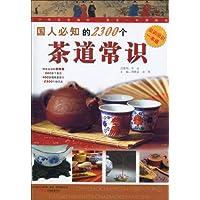 http://ec4.images-amazon.com/images/I/51-SU8m0zuL._AA200_.jpg