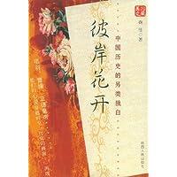 http://ec4.images-amazon.com/images/I/51-TFlzh63L._AA200_.jpg
