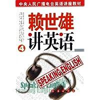 http://ec4.images-amazon.com/images/I/51-TOvtQlJL._AA200_.jpg