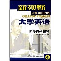 http://ec4.images-amazon.com/images/I/51-TS54NuGL._AA200_.jpg