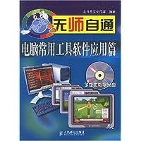 http://ec4.images-amazon.com/images/I/51-TXcV6R%2BL._AA200_.jpg