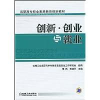 http://ec4.images-amazon.com/images/I/51-TecYF-eL._AA200_.jpg