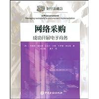 http://ec4.images-amazon.com/images/I/51-Ts9Xl6LL._AA200_.jpg