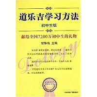 http://ec4.images-amazon.com/images/I/51-U3HM%2BoSL._AA200_.jpg