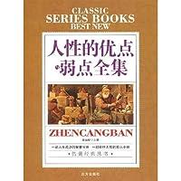 http://ec4.images-amazon.com/images/I/51-U7Emo4qL._AA200_.jpg