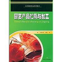 http://ec4.images-amazon.com/images/I/51-Ueryx0OL._AA200_.jpg