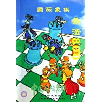 小朋友如何尽快提高水平? - 一附幼儿园国际象棋 - 通师一附幼儿园国际象棋