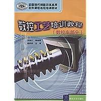 http://ec4.images-amazon.com/images/I/51-VrvtITBL._AA200_.jpg