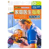 http://ec4.images-amazon.com/images/I/51-W3c-tITL._AA200_.jpg