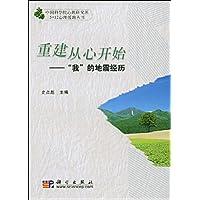 http://ec4.images-amazon.com/images/I/51-W63rqt5L._AA200_.jpg