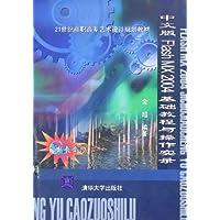 http://ec4.images-amazon.com/images/I/51-WHLoom2L._AA200_.jpg