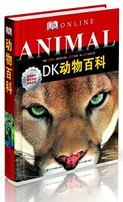 DK动物百科.pdf
