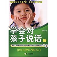 http://ec4.images-amazon.com/images/I/51-Wlviqv3L._AA200_.jpg