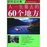 http://ec4.images-amazon.com/images/I/51-WqDRVoIL._AA200_.jpg