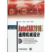 http://ec4.images-amazon.com/images/I/51-XJI1HDaL._AA200_.jpg