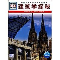 http://ec4.images-amazon.com/images/I/51-Xi0JZB0L._AA200_.jpg