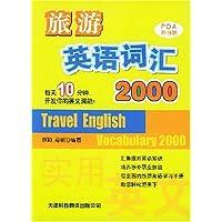 http://ec4.images-amazon.com/images/I/51-Xllo-XXL._AA200_.jpg
