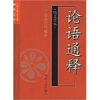 http://ec4.images-amazon.com/images/I/51-Y7WNdSFL._AA200_.jpg