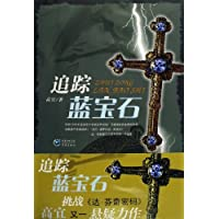 http://ec4.images-amazon.com/images/I/51-Y83WP23L._AA200_.jpg