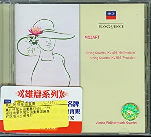 进口cd:莫扎特弦乐四重奏kv499,589(cd)