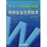 http://ec4.images-amazon.com/images/I/51-ZCJ38hDL._AA200_.jpg