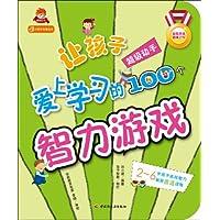 http://ec4.images-amazon.com/images/I/51-ZEcJtWiL._AA200_.jpg