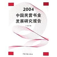http://ec4.images-amazon.com/images/I/51-ZO-VZelL._AA200_.jpg