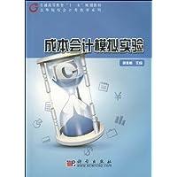 http://ec4.images-amazon.com/images/I/51-ZaQztZzL._AA200_.jpg