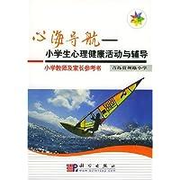 http://ec4.images-amazon.com/images/I/51-ZtTBrs3L._AA200_.jpg