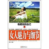 http://ec4.images-amazon.com/images/I/51-aLBKZ4NL._AA200_.jpg