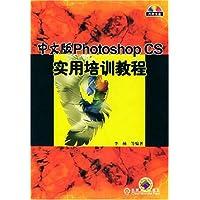 http://ec4.images-amazon.com/images/I/51-aOAU%2B4PL._AA200_.jpg