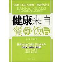http://ec4.images-amazon.com/images/I/51-aZ%2B2Cv2L._AA200_.jpg