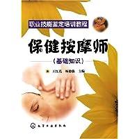 http://ec4.images-amazon.com/images/I/51-bH1K-u-L._AA200_.jpg