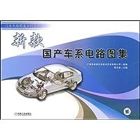 http://ec4.images-amazon.com/images/I/51-c9hDeW7L._AA200_.jpg