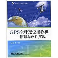 http://ec4.images-amazon.com/images/I/51-crLRGN2L._AA200_.jpg