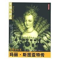 http://ec4.images-amazon.com/images/I/51-cxN6d1UL._AA200_.jpg