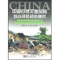 http://ec4.images-amazon.com/images/I/51-d%2B3libFL._AA200_.jpg
