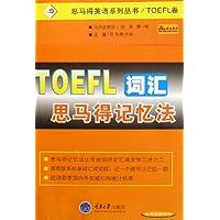 http://ec4.images-amazon.com/images/I/51-eRLFoJtL._AA200_.jpg